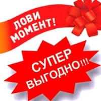 Семена подсолнечника Лиман ОR АКЦИЯ!